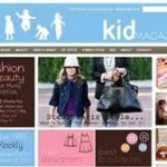 KidMagazine.com.au Is A Great Find!
